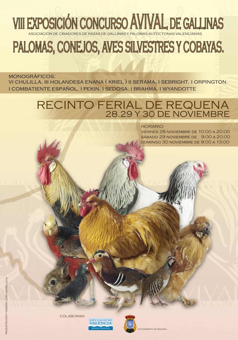 Participación en la Exposición Avival de Requena 2014
